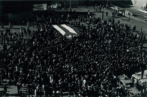 Máximo R. Colón / Borinquen Plaza / 1971 / Gelatin silverprin